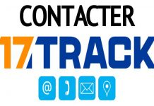 17 track contact
